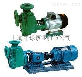 80FPZ-30托架式聚丙烯自吸泵