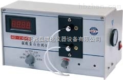 核酸蛋白检测仪WXJ-9388型(二波长)
