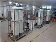 广州RO反渗透纯水设备厂家