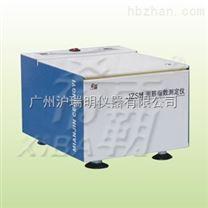 上海賽霸、纖檢JZSM麵筋指數測定儀\離心儀