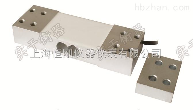 胶州市150kg台秤称重传感器零售价