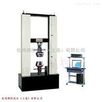 上海萬能材料試驗機