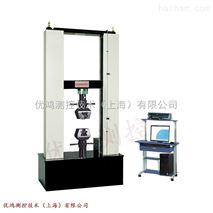 上海100KN/10吨微机控制电子拉力试验机
