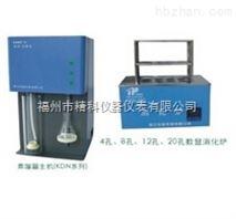KDN-12C半自动定氮仪测定橡胶蛋白质的优点