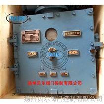 KXBC-15/660DZ礦用防爆電動閥門控制箱