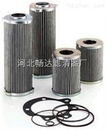 PI24016DNSMX16厂家供应PI24016DNSMX16 玛勒滤芯, PI24016DNSMX16 滤芯厂家