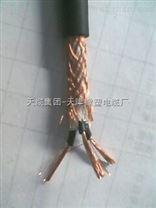 上饶 DJFPFPR计算机电缆zui新价格