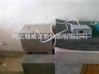 FZ-31型雷氏沸煮箱 雷氏沸煮試驗箱