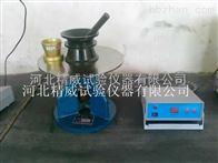 NLD-3型水泥電動跳桌 水泥膠砂流定度測定儀