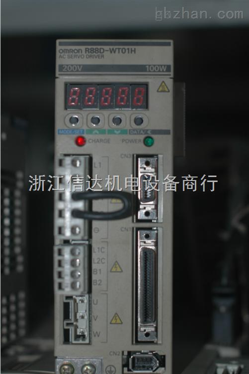 r88d-wt01h-欧姆龙伺服驱动器-浙江信达机电设备商行