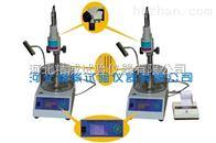 石家莊SZR-8、9型瀝青針入度儀
