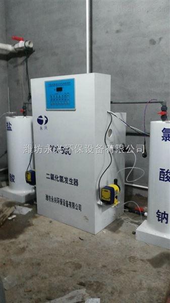 山东滨州二氧化氯发生器加药装置使用方法