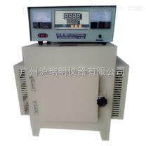 1600℃高溫馬弗爐\SRJX-8-16箱式電阻爐