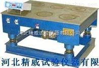 石家莊HZJ-1型 砼磁力振動臺