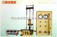 石家莊TSZ30-20型臺式軸儀