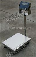 tcs上海耀华60公斤防爆电子计重台称