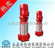XBD-I立式多级管道离心消防泵,多级离心管道消防泵