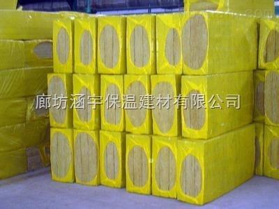 半硬质防火岩棉板生产厂家//屋面憎水岩棉板价格