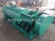 科威环保单轴粉尘加湿机专业厂家