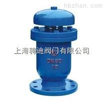 供應上海複合式雙口排氣閥