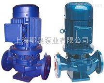 立式热水管道离心泵