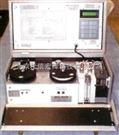 在线硫化氢分析仪LDMR 5000系列