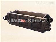 石家莊100×300加厚磨光型試模