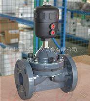 PVC氣動隔膜閥|氣缸材質為聚胺酰