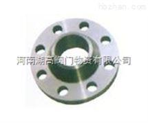 带颈对焊钢制管法兰