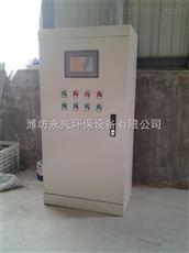 北京二氧化氯发生器应用范围