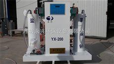 天津二氧化氯发生器应用范围