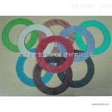 特价供应各种规格耐高温防腐密封石棉垫,专业生产
