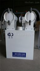 宁夏二氧化氯发生器应用范围