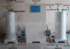 宝鸡二氧化氯发生器应用范围