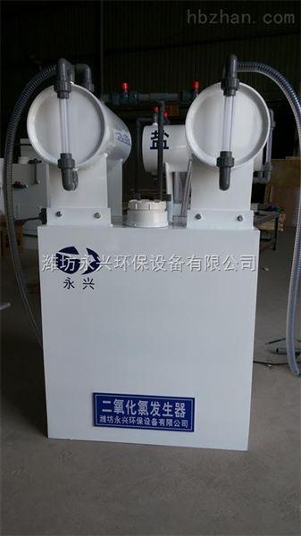 四川乐山二氧化氯发生器应用范围