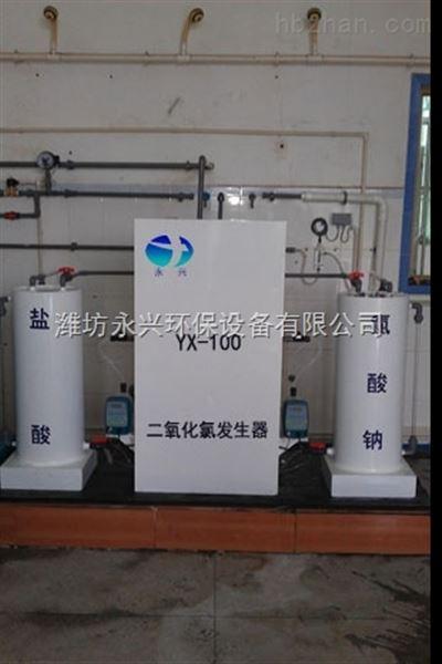 邵阳二氧化氯发生器应用范围