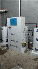宁德二氧化氯发生器加药装置操作方法