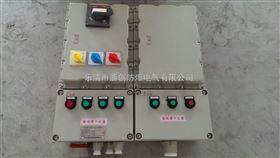 BXMD防爆电源分配箱