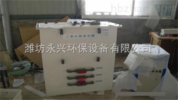 淄博二氧化氯发生器加药装置生产厂家