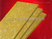 臨汾防火岩棉板價格//臨汾外牆硬質防火岩棉板生產廠家