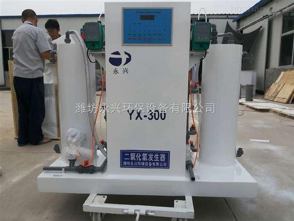 曲靖二氧化氯发生器加药装置