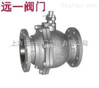 Q41F-16C/25/40Q41F-16C 煤气球阀 Q341F-16C 上海