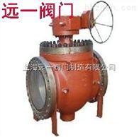 DYQ347X/F/H-10C/16CDYQ340H-10C/16C/25/40上装式偏心半球阀 上海价格 质量可靠