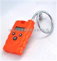 手持式,便携式甲醇检测仪