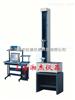 XJ810FPC柔性电路板剥离力强度试验机