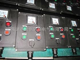 四川LCZ8050防爆防腐操作柱