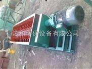 耐高溫螺旋輸送機適用範圍