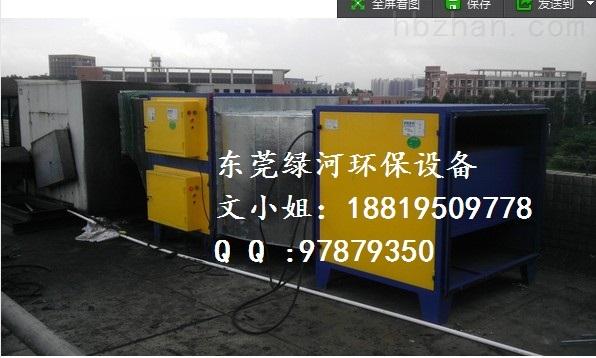 深圳厨房油烟净化设备