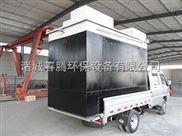 春腾专业制造电镀废水处理设备