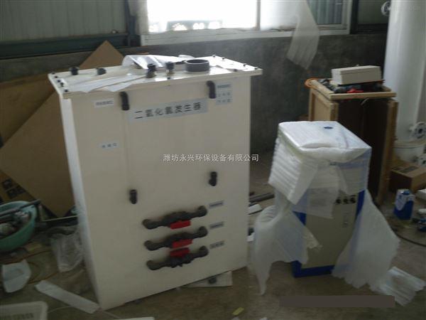 南阳二氧化氯发生器 制造厂家